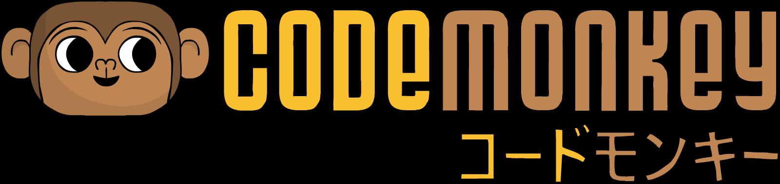 コードモンキー日本公式サイト